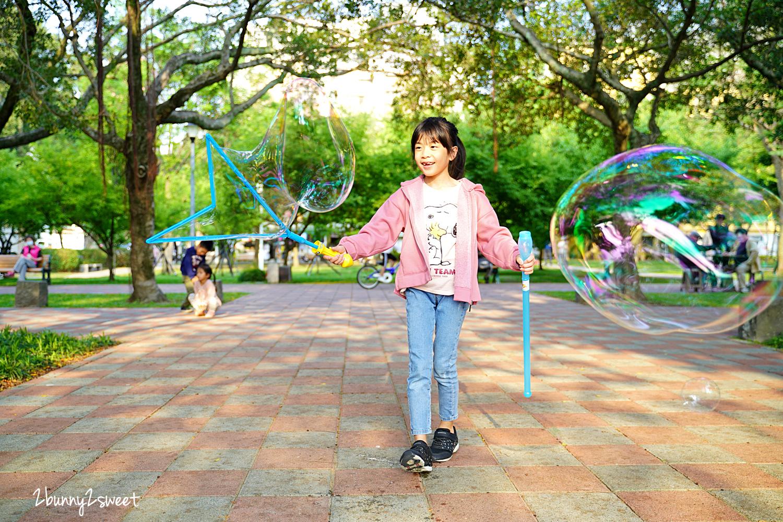 2021-0402-安可堡 Uncle Bubble-15.jpg