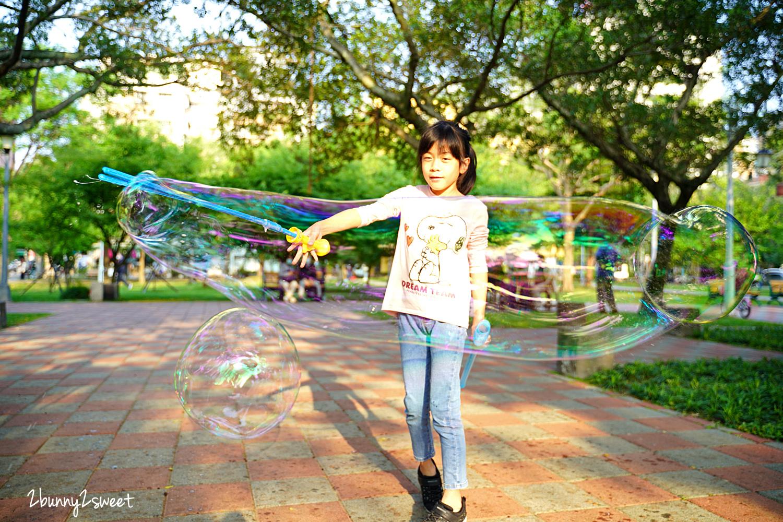 2021-0402-安可堡 Uncle Bubble-19.jpg