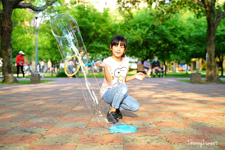 2021-0402-安可堡 Uncle Bubble-22.jpg