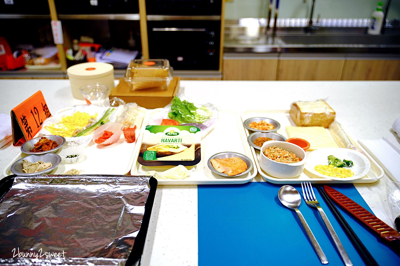 2021-0411-奇美食品幸福工廠-04.jpg