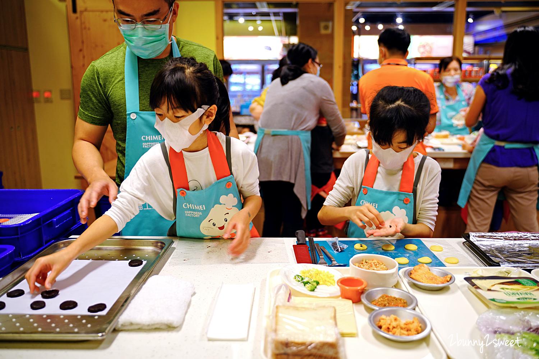 2021-0411-奇美食品幸福工廠-05.jpg