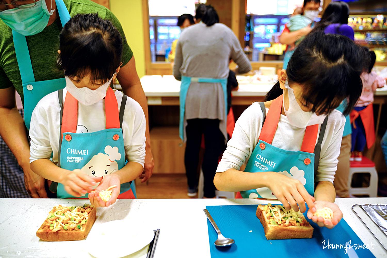 2021-0411-奇美食品幸福工廠-07.jpg