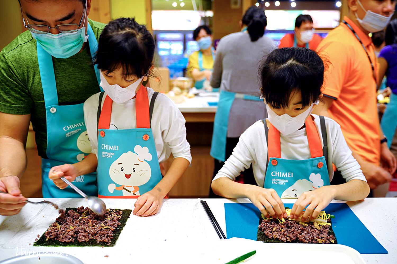 2021-0411-奇美食品幸福工廠-12.jpg