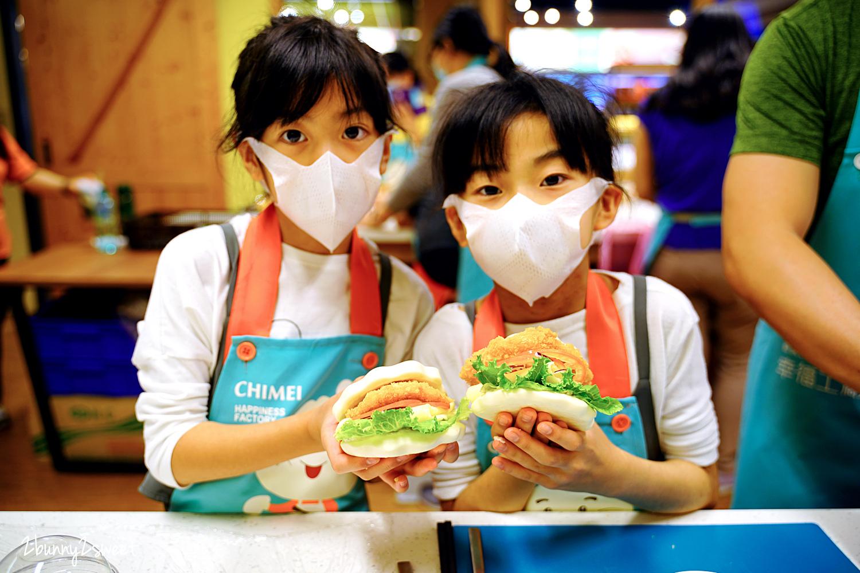 2021-0411-奇美食品幸福工廠-10.jpg