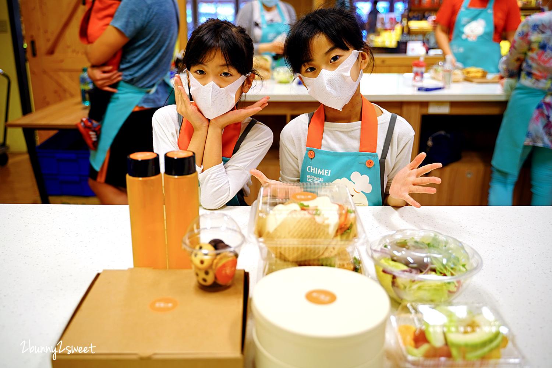 2021-0411-奇美食品幸福工廠-17.jpg