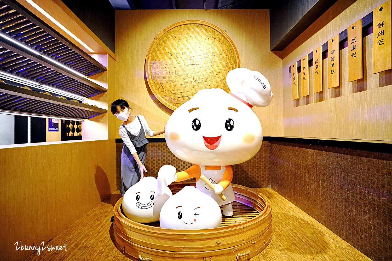 2021-0411-奇美食品幸福工廠-22.jpg