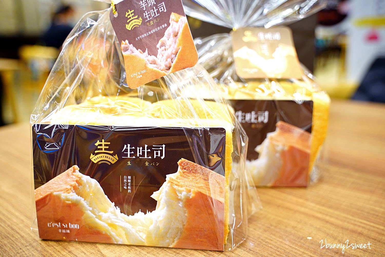2021-0411-奇美食品幸福工廠-27.jpg