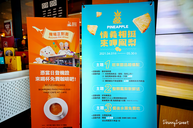 2021-0411-奇美食品幸福工廠-33.jpg