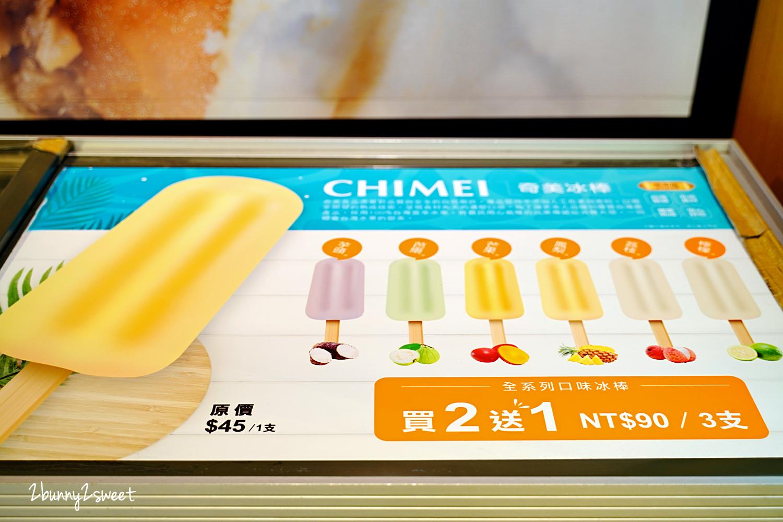 2021-0411-奇美食品幸福工廠-31.jpg