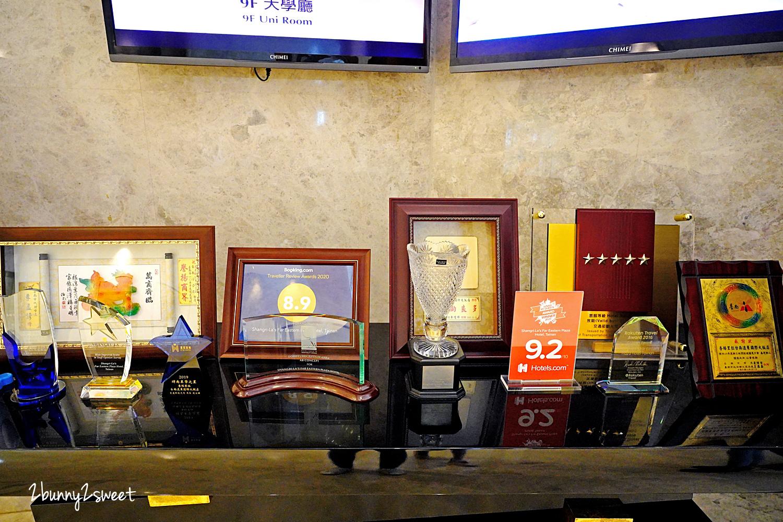 2021-0410-香格里拉台南遠東國際大飯店-06.jpg