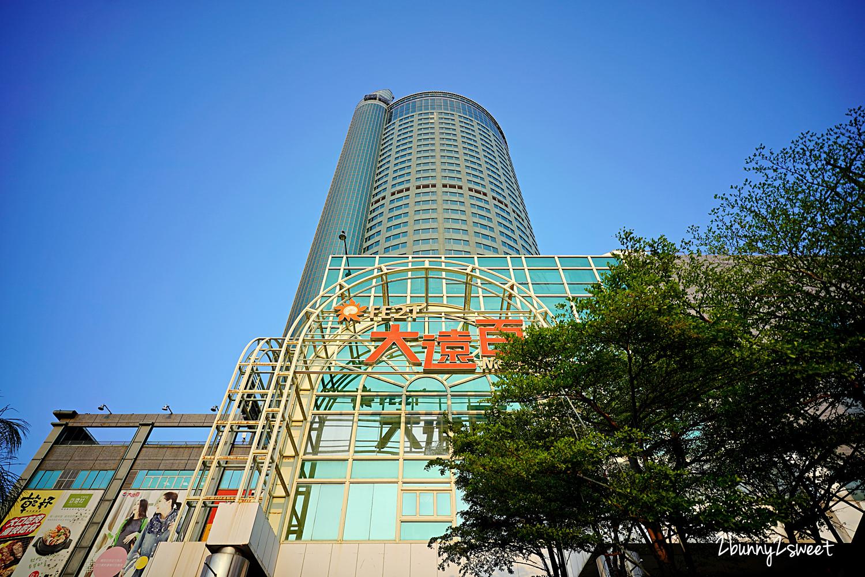 2021-0410-香格里拉台南遠東國際大飯店-25.jpg