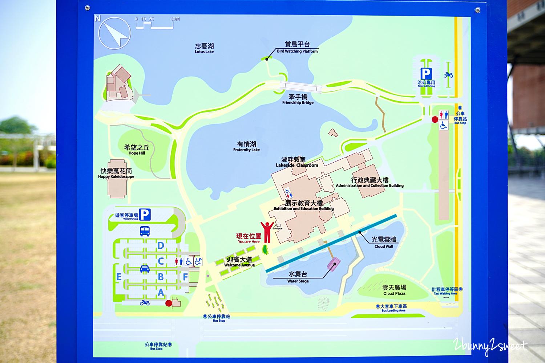 2021-0410-台灣歷史博物館-01.jpg