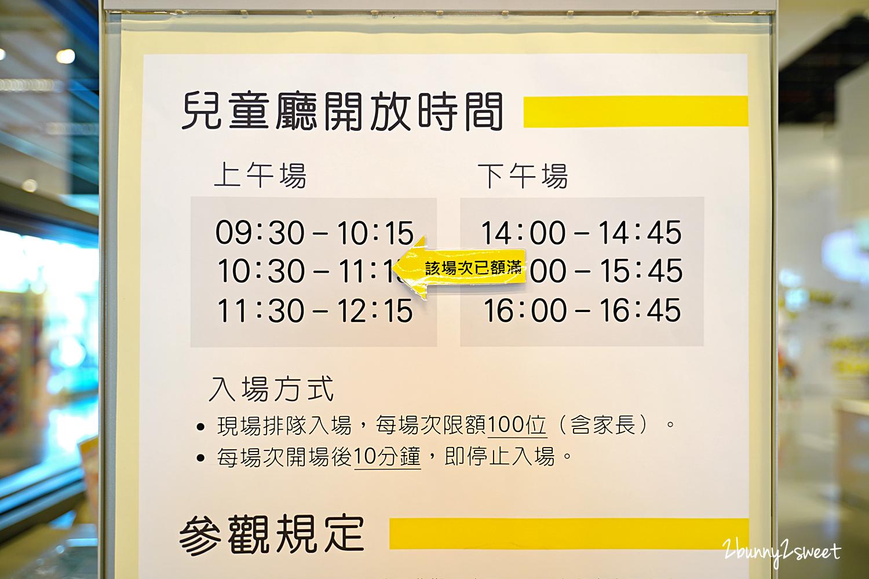 2021-0410-台灣歷史博物館-05.jpg