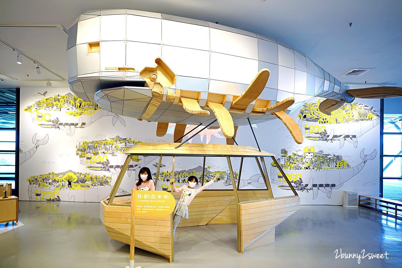 2021-0410-台灣歷史博物館-07.jpg