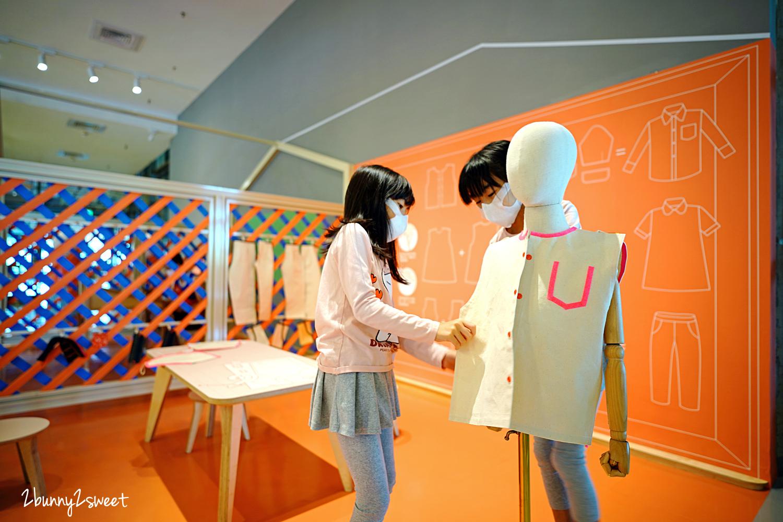 2021-0410-台灣歷史博物館-10.jpg