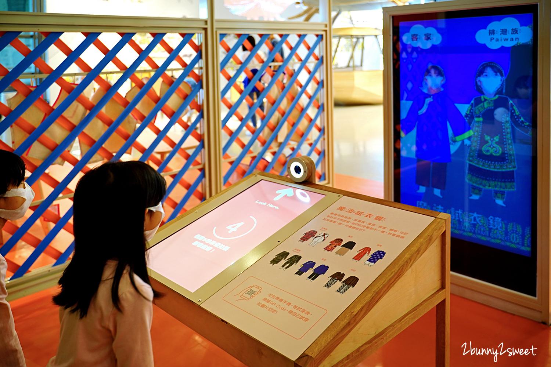 2021-0410-台灣歷史博物館-13.jpg