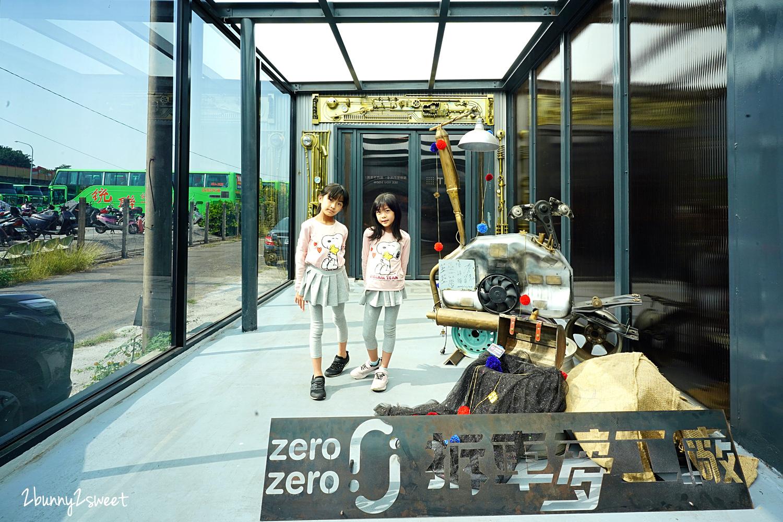 2021-0410-拆車夢工廠-34.jpg