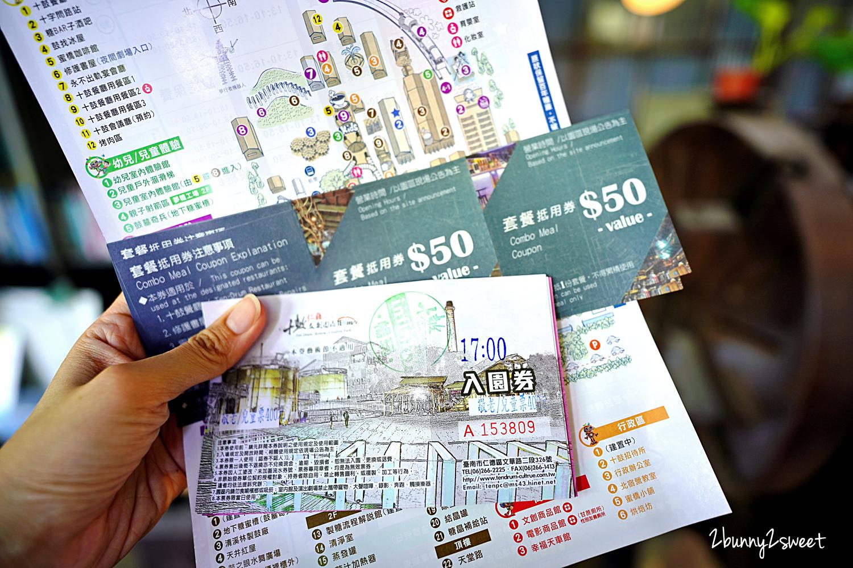 2021-0411-十鼓文化村-01.jpg