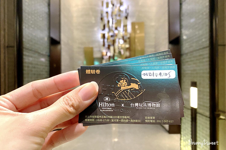 2021-0424-台北新板希爾頓酒店-22.jpg