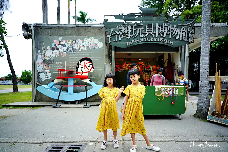 2021-0425-台灣玩具博物館-01.jpg