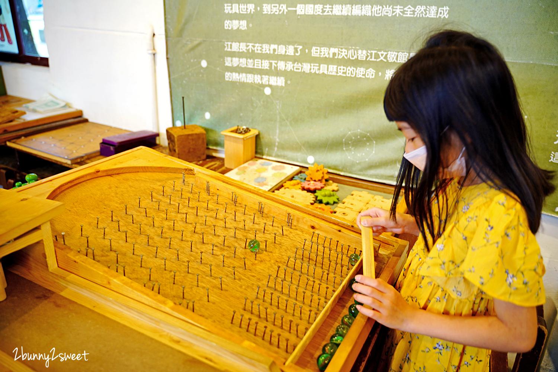 2021-0425-台灣玩具博物館-08.jpg