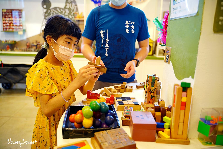 2021-0425-台灣玩具博物館-11.jpg