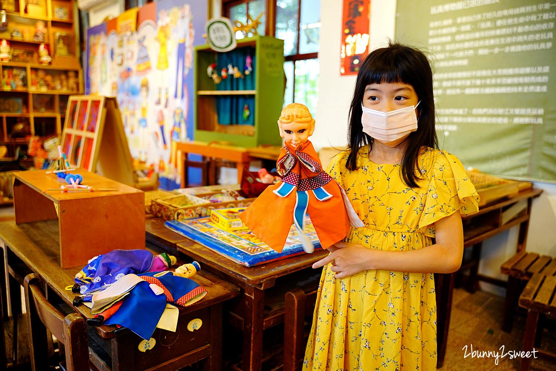 2021-0425-台灣玩具博物館-12.jpg