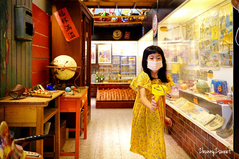 2021-0425-台灣玩具博物館-15.jpg