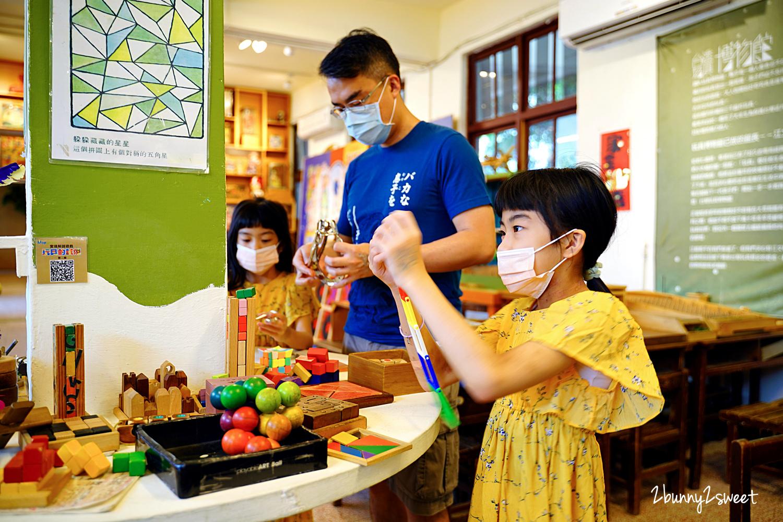 2021-0425-台灣玩具博物館-16.jpg