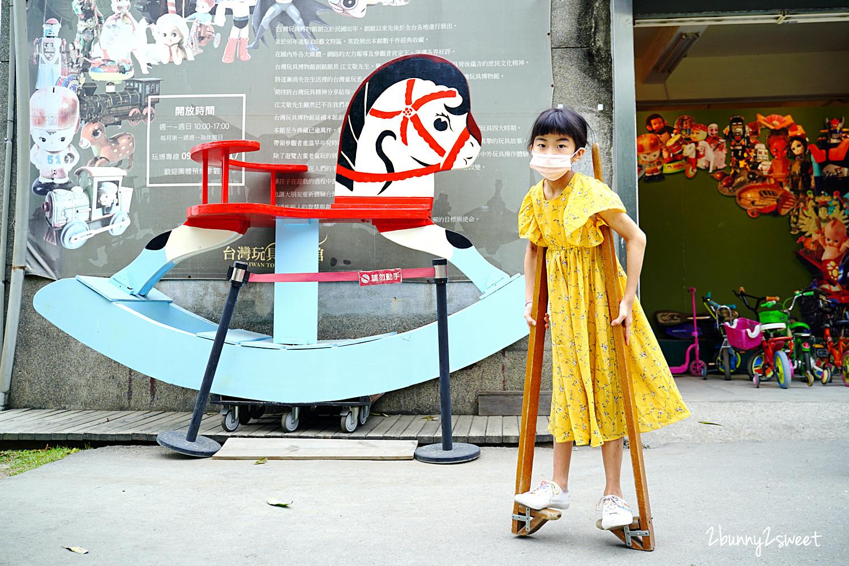 2021-0425-台灣玩具博物館-18.jpg