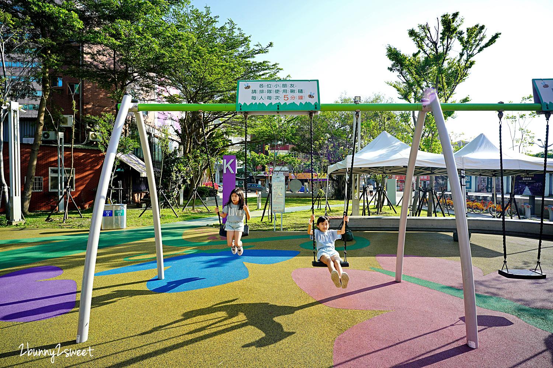 2021-0507-台茂公園-17.jpg