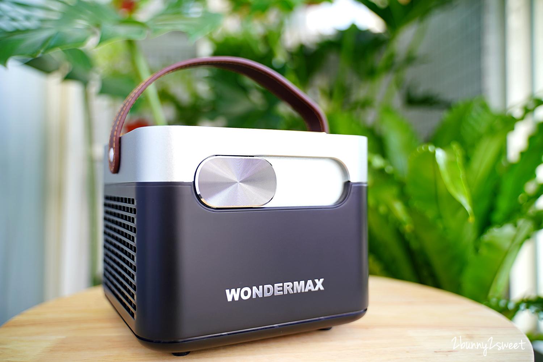 2021-0429-WONDERMAX AP3 Plus 高階微型投影機-04.jpg