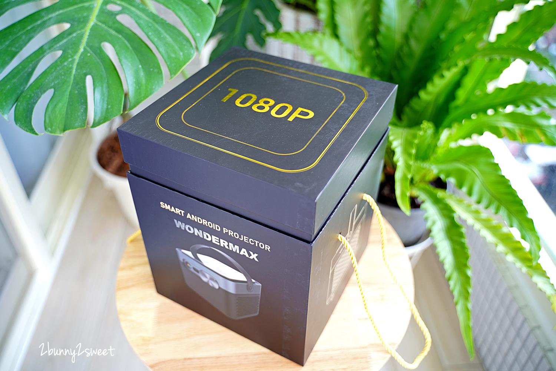 2021-0429-WONDERMAX AP3 Plus 高階微型投影機-01.jpg
