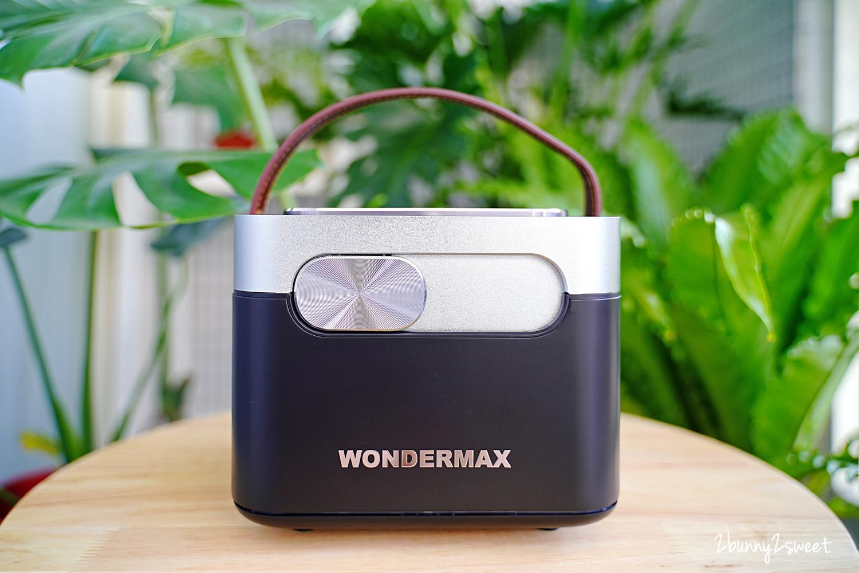 2021-0429-WONDERMAX AP3 Plus 高階微型投影機-09.jpg