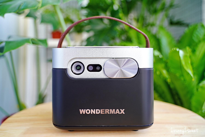 2021-0429-WONDERMAX AP3 Plus 高階微型投影機-07.jpg