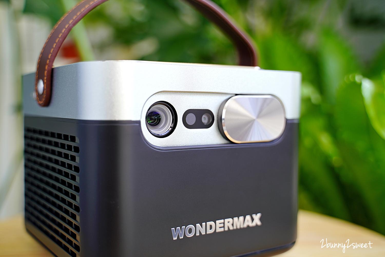 2021-0429-WONDERMAX AP3 Plus 高階微型投影機-08.jpg