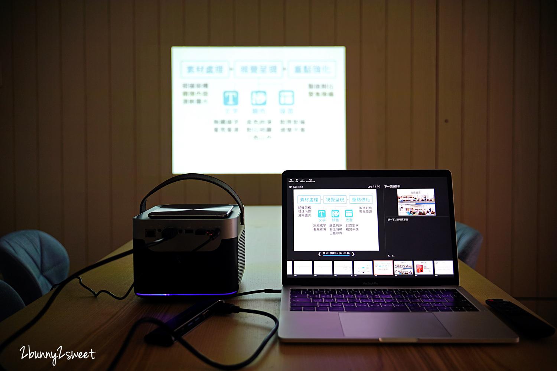 2021-0429-WONDERMAX AP3 Plus 高階微型投影機-24.jpg