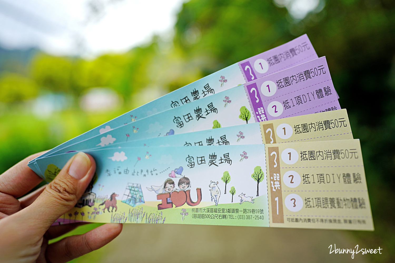 2021-0507-大溪富田農場-02.jpg