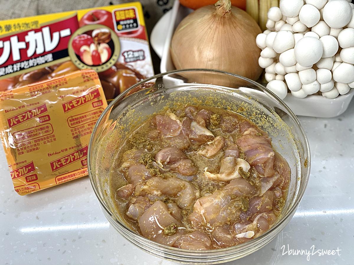 2021-0531-咖哩雞肉燉飯-04.jpg