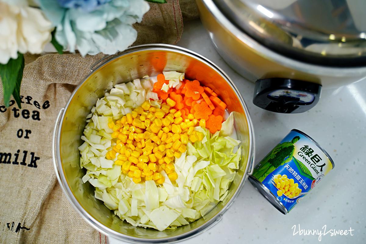 2021-0602-奶油蔬菜豬肉燉飯-05.jpg