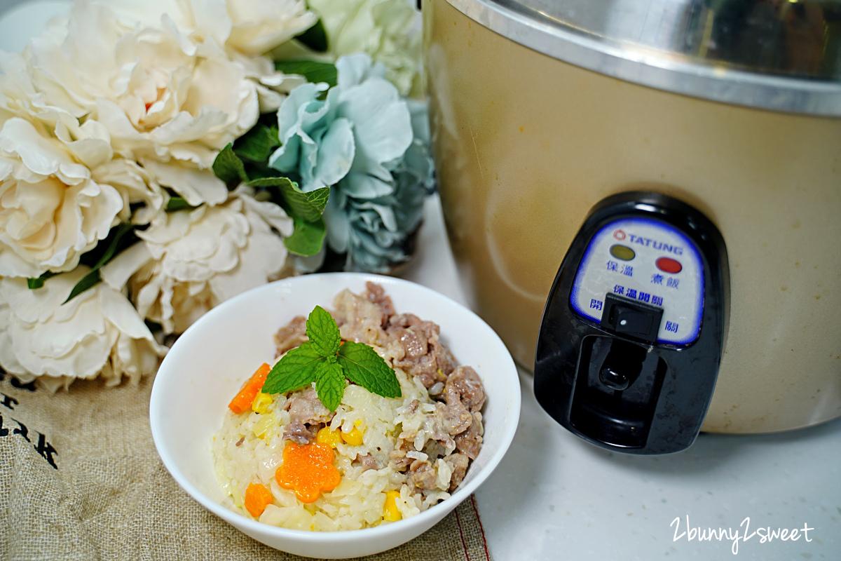 2021-0602-奶油蔬菜豬肉燉飯-12.jpg
