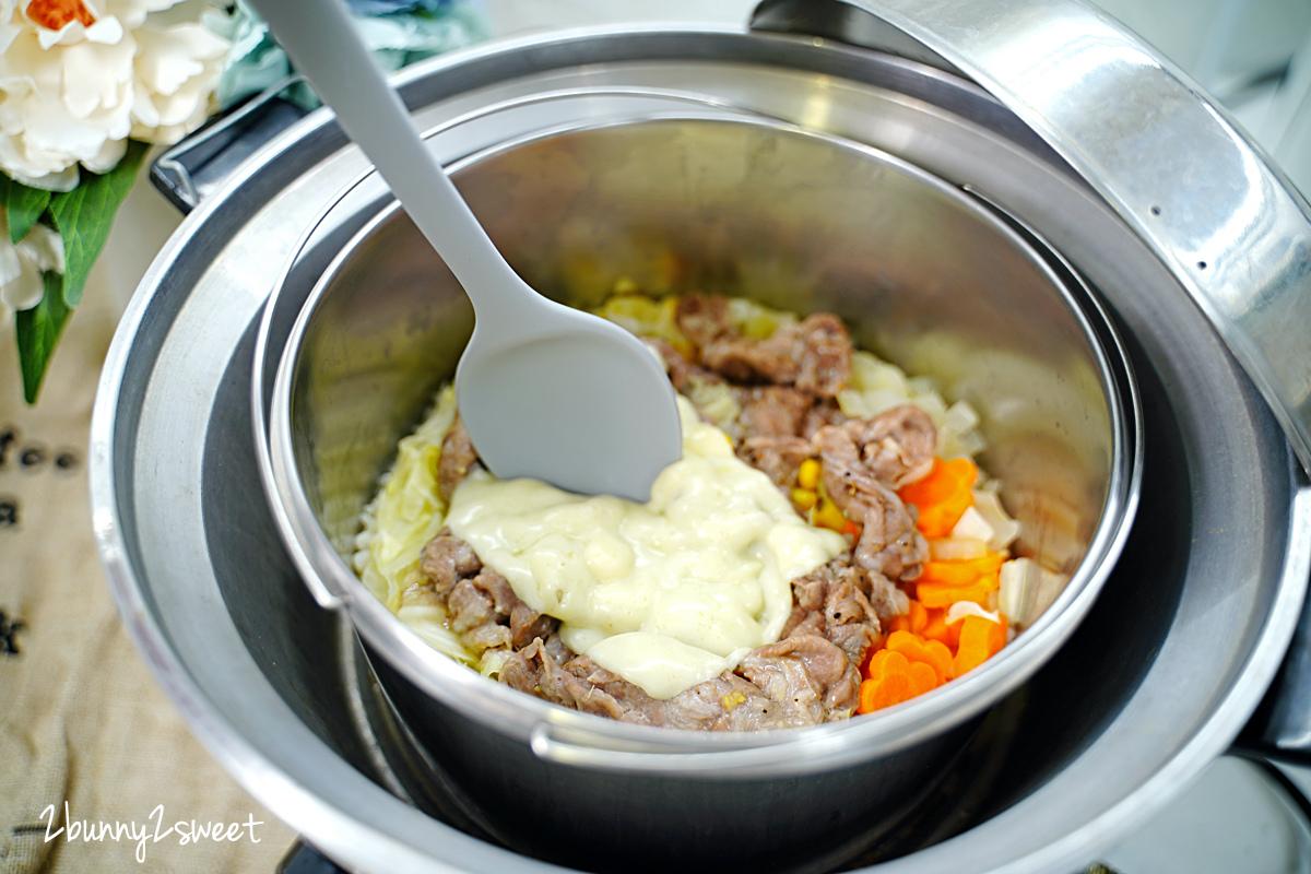 2021-0602-奶油蔬菜豬肉燉飯-10.jpg