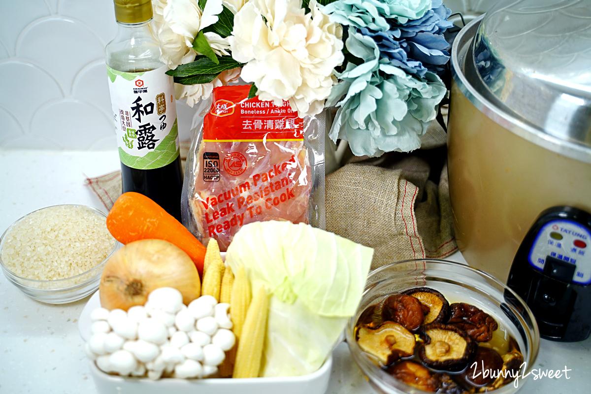 2021-0611-日式野菇雞肉炊飯-01.jpg