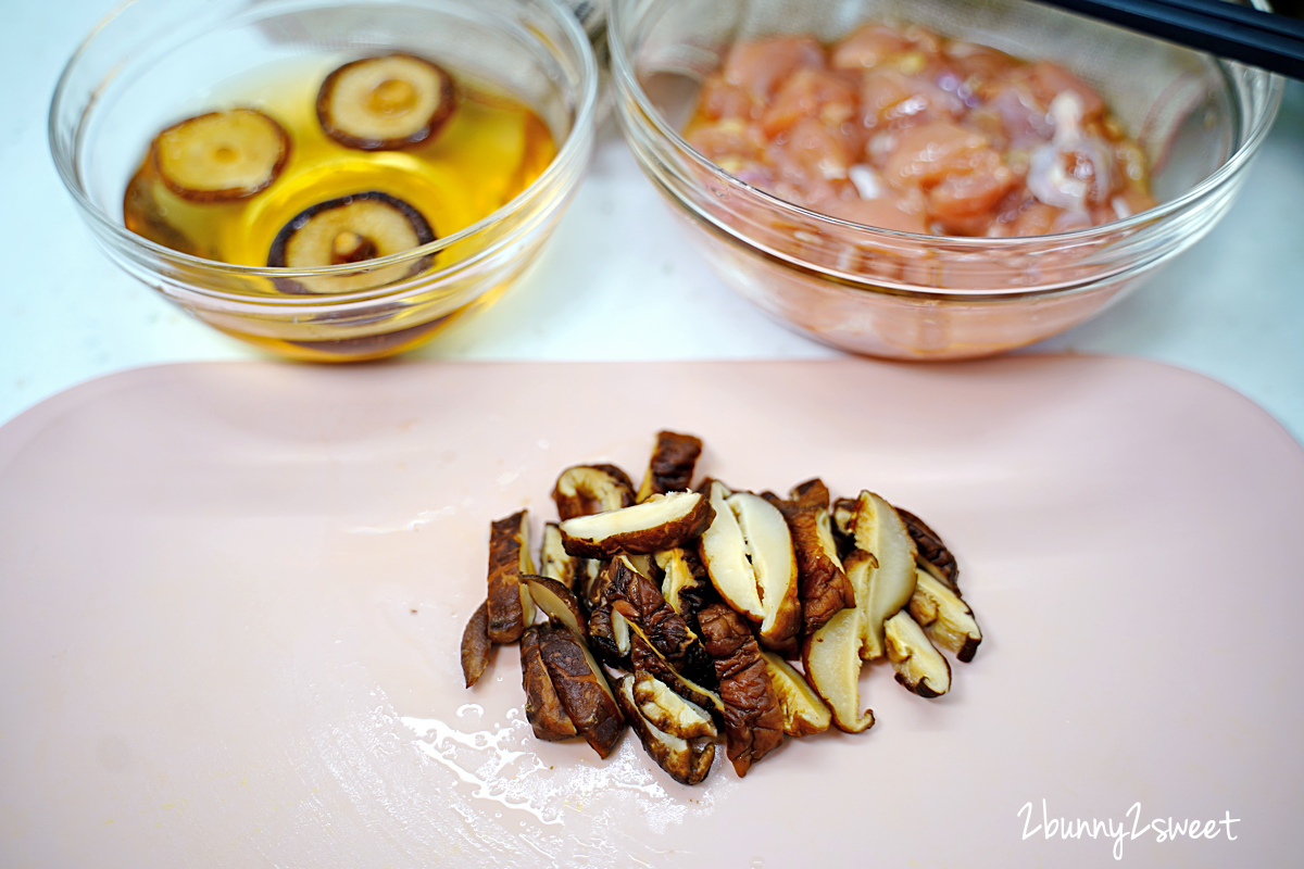 2021-0611-日式野菇雞肉炊飯-04.jpg