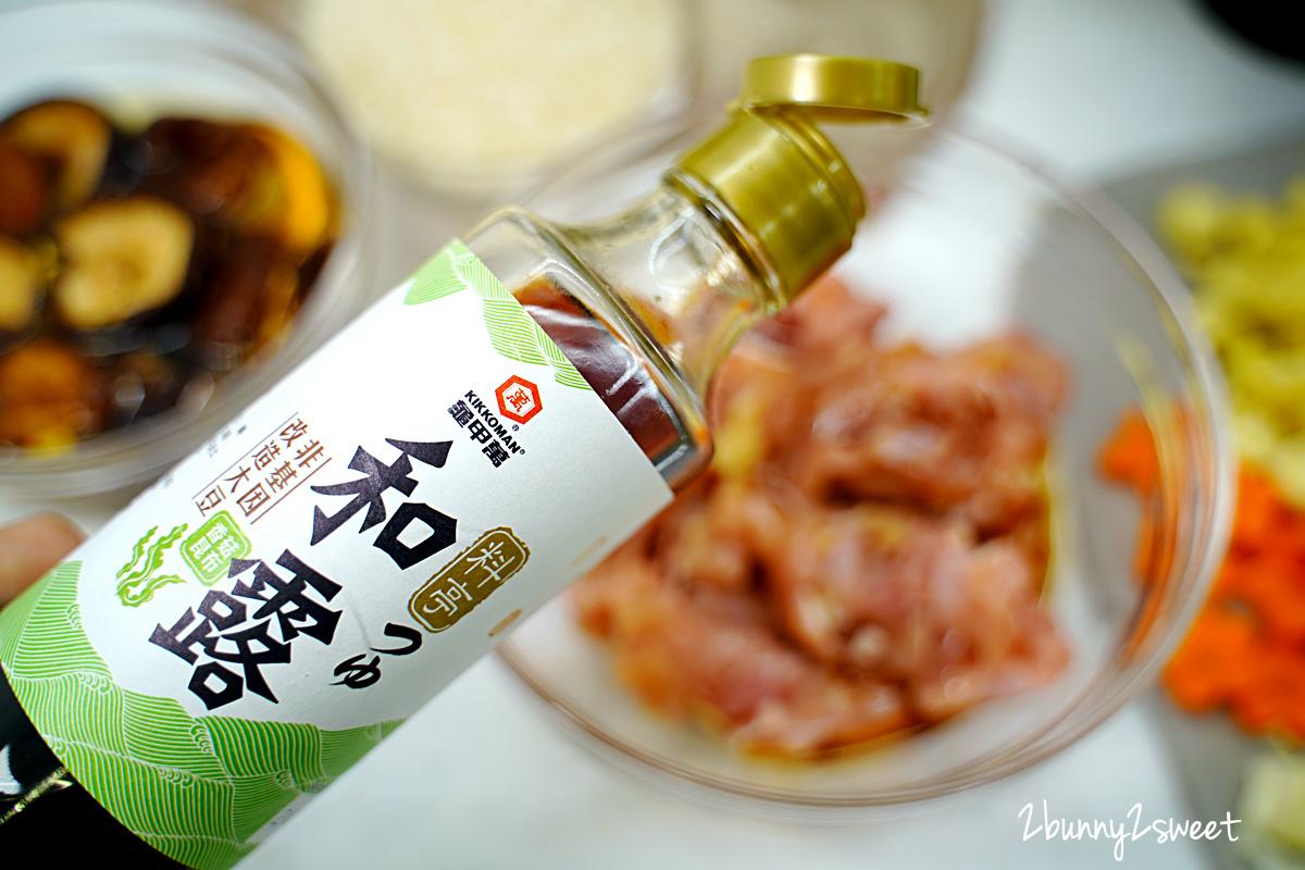 2021-0611-日式野菇雞肉炊飯-03.jpg