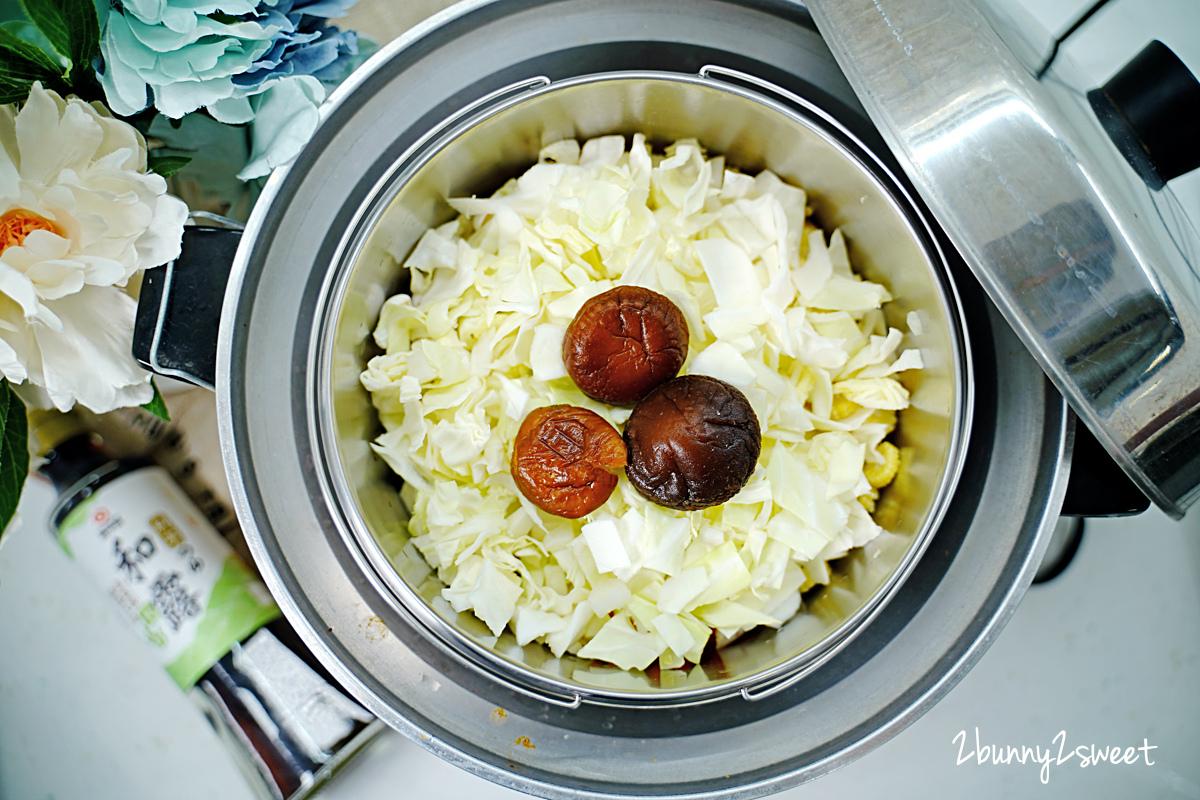 2021-0611-日式野菇雞肉炊飯-10.jpg