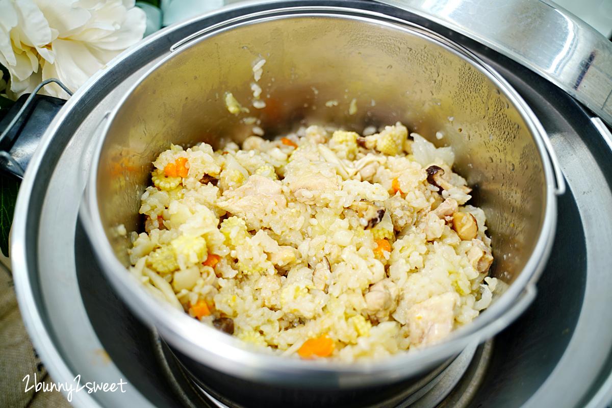 2021-0611-日式野菇雞肉炊飯-12.jpg