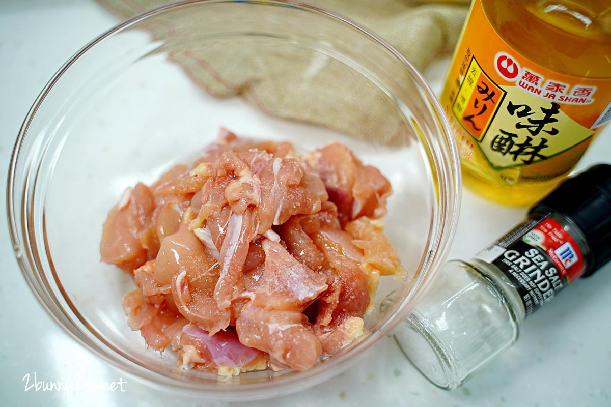 2021-0614-玉米濃湯燉飯-02.jpg