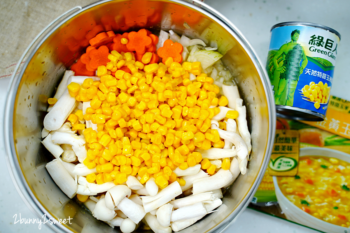 2021-0614-玉米濃湯燉飯-08.jpg