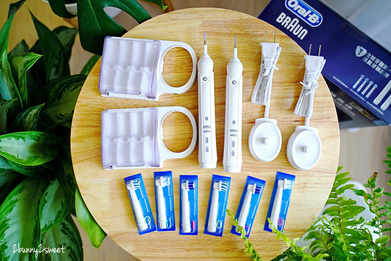 2021-0619-Oral B 電動牙刷-11.jpg